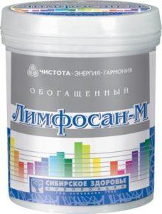 Сибирское здоровье от простатита факторы продукция состав рекомендации