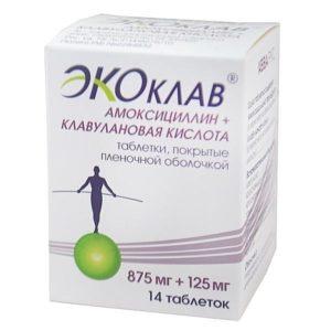 Антибиотики, применяемые при цистите у мужчин